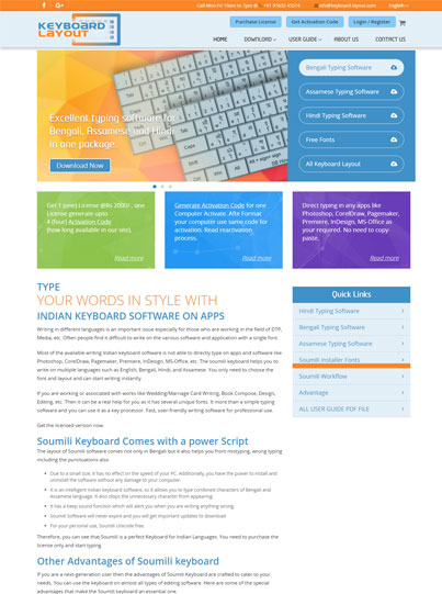 Keyboard Layout Software